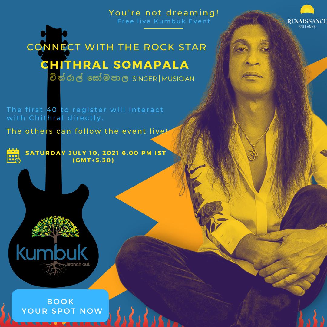 Meet Chitral Somapala - Renaissance Sri Lanka Kumbuk