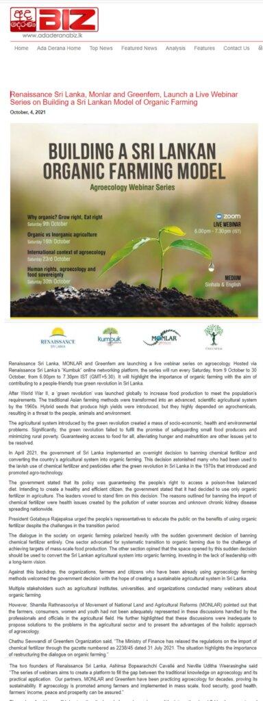 Ada Derana Sri Lanka - Renaissance Sri Lanka MONLAR Greefem agroecology webinar