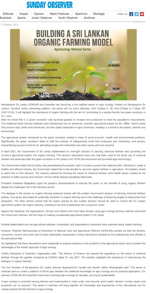Sunday Observer - Sri Lanka - Webinar series on Agroecology - October 2021